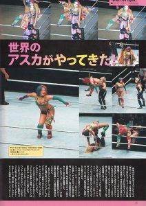 WWE in Japan on 7/1
