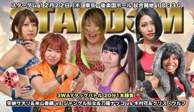 stardom12-22-3