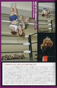 io-shirai-data-book-8
