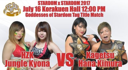 stardom7-16-5