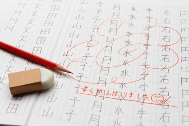 「一番難しい漢字はこれだ!」と言われがちな漢字10選!