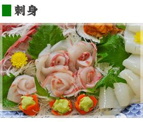 tezukuri_sashimi