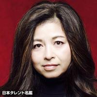 石田 えり / いしだ えり / Ishida Eri