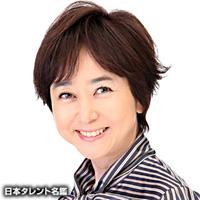 大谷 直子 / おおたに なおこ / Ootani Naoko
