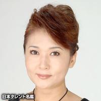 東 てる美 / あずま てるみ / Azuma Terumi