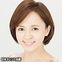 いとう まい子 / いとう まいこ / Itou Maiko