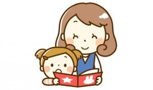 620x368xehonyomikikase-620x368.jpg.pagespeed.ic.3nvpBB2msT