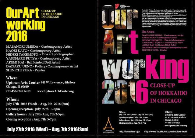 our-art-working-2016-poster