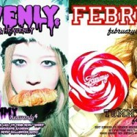 Tommy February6 / Tommy Heavenly6 - FEBRUARY & HEAVENLY (Review)
