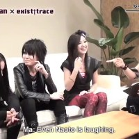 New World of exist†trace on Barks - Pt. 2