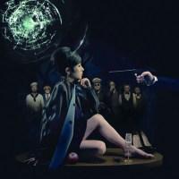 "Shiina Ringo x Soil and ""Pimp"" Sessions - The Assassin's Assassin (PV)"
