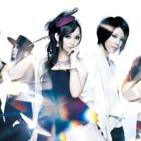 exist†trace - Interview (2013) Pt. 1