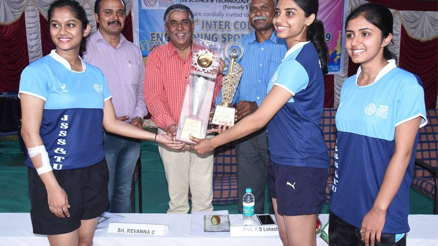 1st inter college sports meet