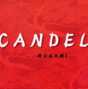 MOGAMI / 2002