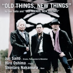 OLD THINGS, NEW THINGS / 2013