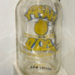 happy-pop-soda-edmonton-alberta-back