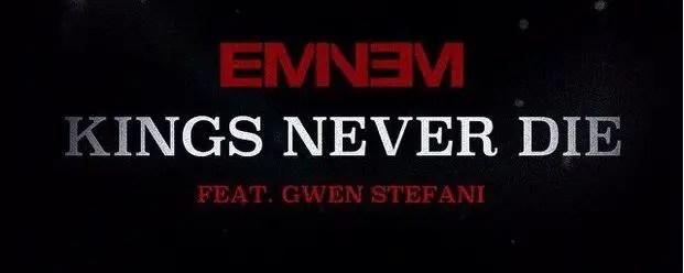 eminem kings never die new music gwen stefani southpaw soundtrack