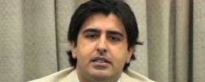 Abdul Qadir Gillani Son of Yousuf Gillani