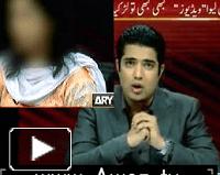 sex stories in pakistan
