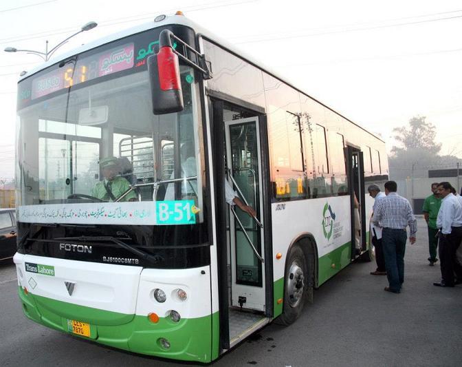 metro bus service Pakistan Lahore