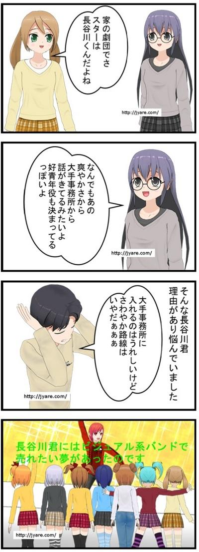 唐沢寿明の画像 p1_15
