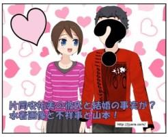 ayumi_001