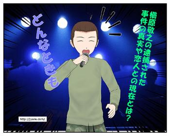 makihara_001