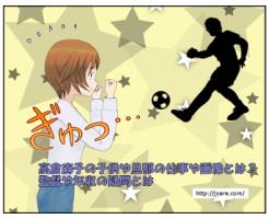 takaasa_001