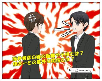 fujii_001