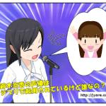 鈴木京香の声優はジブリで起用されているけど誰なの?