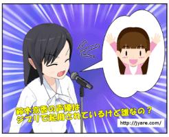 suzukikyo_001