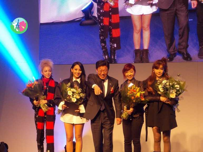 Le groupe 2NE1 ambassadeur à la KBEE 2013