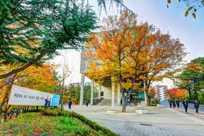 Université Ulsan