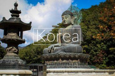 korea-travel-photolow-res