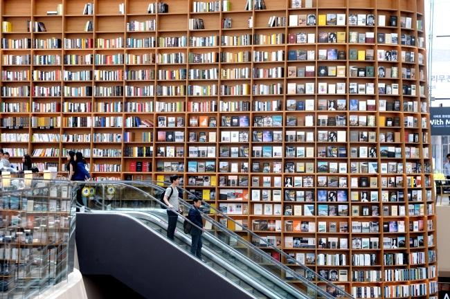 la bibliothèque starfield