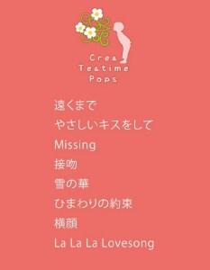 スクリーンショット 2016-01-20 13.16.16