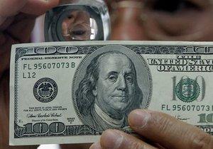 МИД призывает украинцев перед выездом в ОАЭ, Катар и Бахрейн проверять валюту