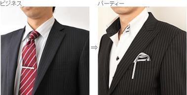 デキる男のスーツスタイル