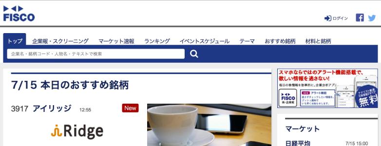 fisco-web