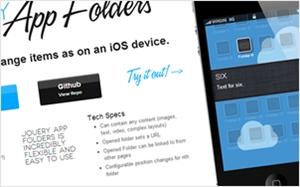 iOSのホーム画面に作るフォルダっぽいやつを実装するjQueryライブラリ・App Folders