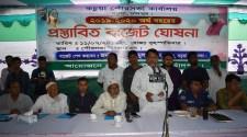 কচুয়ায় পৌরসভার ৩৭ কোটি টাকার  বাজেট ঘোষনা