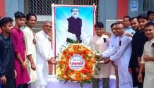 কচুয়া বঙ্গবন্ধু সরকারি কলেজে বঙ্গবন্ধুর শাহাদত বার্ষিকি ও জাতীয় শোক দিবস পালিত