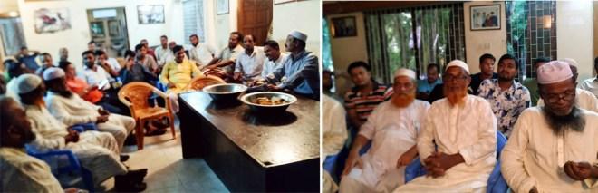 কচুয়ার কাদলা ইউনিয়ন আওয়ামী লীগের ওয়র্ড কমিটি গঠনে প্রস্তুতি সাভা অনুষ্ঠিত