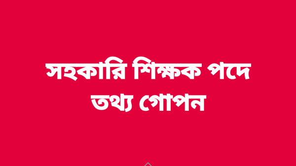 Screenshot_20191023-222737