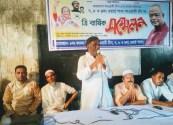কচুয়ার কাদলা ইউনিয়ন আওয়মী লীগের  ওয়ার্ড কমিটি ঘোষনা