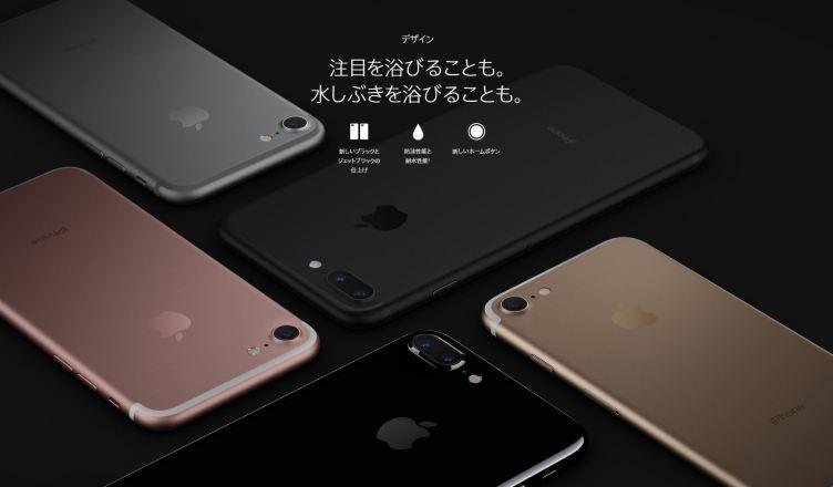 iphone7-top