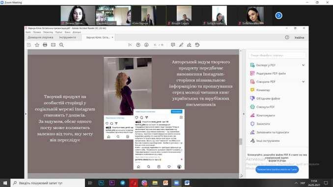 Студентка третього курсу Юлія Варчук захищає курсову роботу