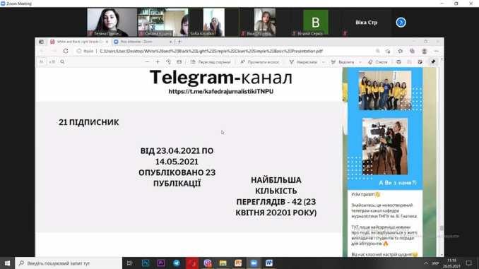Виступ Софії Ковалко, студентки групи ЖУР-3
