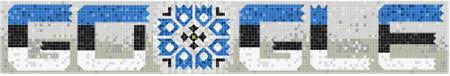 Google Doodle Estonia Eesti 2012
