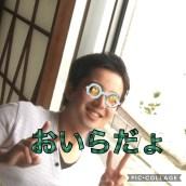 IMG_1486